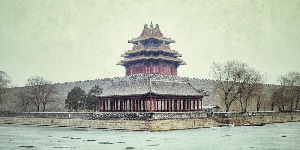 Centre Tao